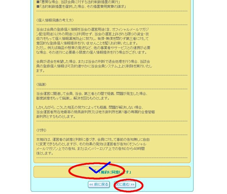 Yusenblog3