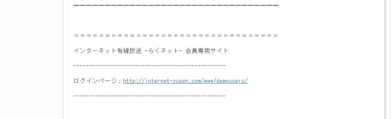 Yusenblog8